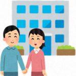 離婚で本籍変更の手続きはどうすればいいの?いつから戸籍を取ることができるの?