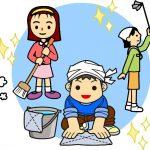 年末大掃除は儀式なの?いつからどの順番でやればいいの??