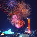 みなとこうべ海上花火大会令和元年日程と見どころ、穴場9選と有料情報をご紹介!