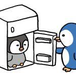 ひとり暮らしに必要な冷蔵庫のサイズとは?購入前に確認すべき4つのポイント!