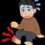 痛風に良い食べ物!尿の酸性化を防ぐにはなぜにアルカリ性食品が良いの?