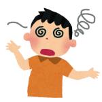 めまいとふらつきで起きれない?吐き気や耳鳴り、難聴が同時起こると危険ですよ!