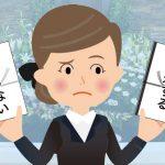 お葬式の香典辞退はどうすれいい?会社の人からの香典の正しい断り方とは!
