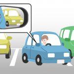 車の駐車や車庫入れはコツがわかれば上達するって?バック駐車最大のコツとは!
