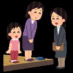 家庭訪問のマナー!先生の座る場所や挨拶の仕方、聞くべきこと5選とは?