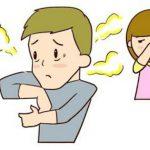 40代の加齢臭を消す方法!ノネナールを抑えてニオイの発生を防ぐには?