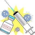 ロタウイルスの予防接種の効果!費用は助成金制度を利用できるの?