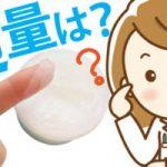 ステロイド点鼻薬は使い方次第で安全!血管収縮薬の点鼻薬はどうですか?