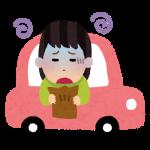 コンビニで車酔いに効果的な食べ物とは?ドライブの前に用意するものは??