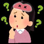 40歳からの若年性アルツハイマー型認知症の初期症状とその進行状況は?