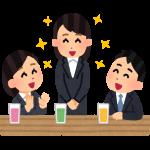 新入社員の歓迎会での4つの挨拶例文!ポイントは笑顔と感謝の気持ちをこめて
