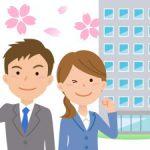 新入社員の入社式挨拶のポイント3つ、重要キーワード4つと挨拶例文8つをご紹介!!