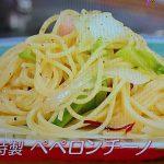 一人暮らしで200円以下!簡単でおいしいペペロンチーノと鶏団子とは!