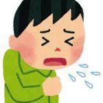 咳が止まらないときの注意したい症状とは?そんなときの受診は何科?