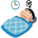 睡眠と心臓病の関係とは!1日○時間だと発生率が1.45倍になるって?