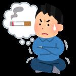 禁煙で死亡率が減少!タバコ以外にも疑われる肺ガンの原因とは!!