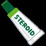 10~12ヶ月でアトピーは治るの?皮膚科で強いステロイド剤が出されたけど?