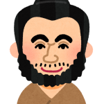 縄文時代と弥生時代の違いとは?顔つきや体つき、土器、生活の様子は!
