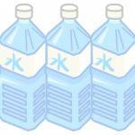 1日に必要とする水分量はどのくらい?健康に最適な水の量とは!?【追記 飲みすぎ注意の記事】