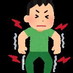 筋ジストロフィーの症状と経過!遺伝子変異から機能障害に至るプロセスとは!!