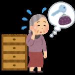 認知症の症状と老化現象の違いを日常の行動で見分けるコツとは!!