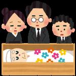 家族葬の香典 職場の同僚に渡すべき?その時、会社の対応は?