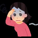 貧血の原因はストレス?女性に多いのは鉄分不足?症状を抑える対処法とは!