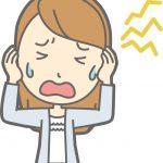 膠原病の5つの初期症状とは!その原因まで徹底解説します!!