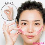 頬のたるみに効く化粧品とは?効果的な化粧品を選ぶ3つのポイント!