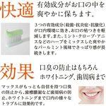 歯周病による口臭を防ぐには! 口の中のネバツキは歯周病のせい?
