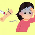 貧血の食事で気をつけること~貧血を改善レシピ3選