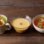 認知症に効く食事のレシピ!良質なタンパク質と抗酸化ビタミンが進行を抑えますよ!!