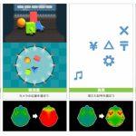 認知症を予防する方法!目で見ることで脳を刺激するトレーニング3選!!